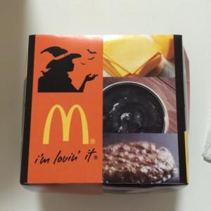 food mc
