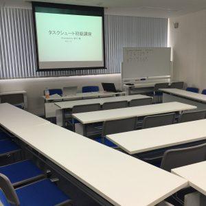 TaskChute開発者の大橋悦夫さんと「タスクシュート初級講座」を開催しました!!!