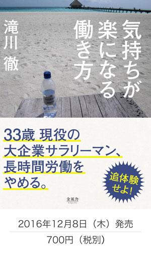 startover_book_data300